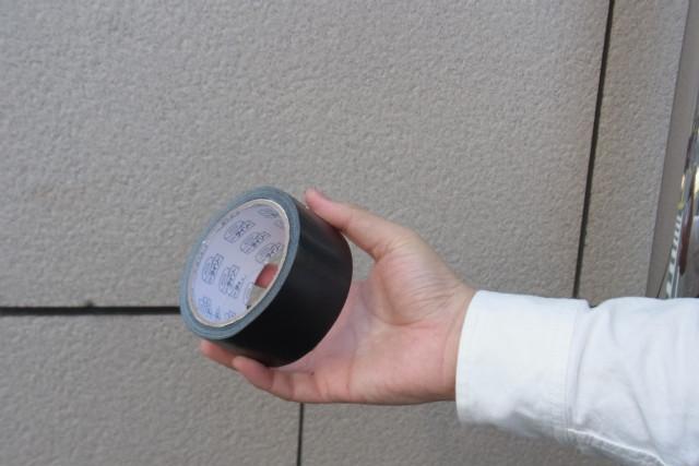 ダイソーの黒いガムテープ