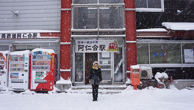 初めての秋田、大雪です。