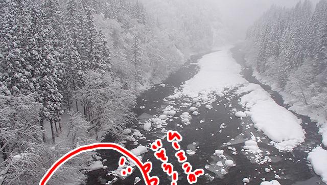 豪雪風景というのもまた秋田の見どころなのだ。