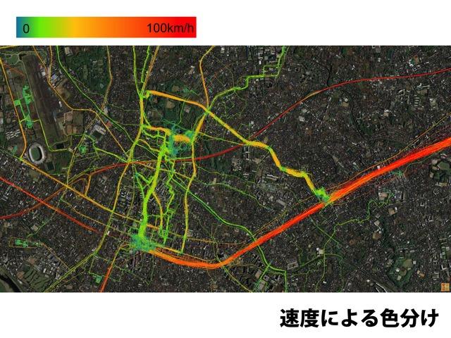 石川初さんから頂いた画像。時速で色が変わってたりしてて凝ってる。