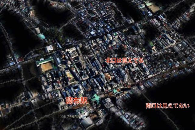 (c)石川初。調布駅のあたりを拡大して文字を追加。