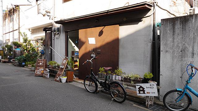 港カフェ「ブレス」(福岡県福岡市中央区港3-3-20)