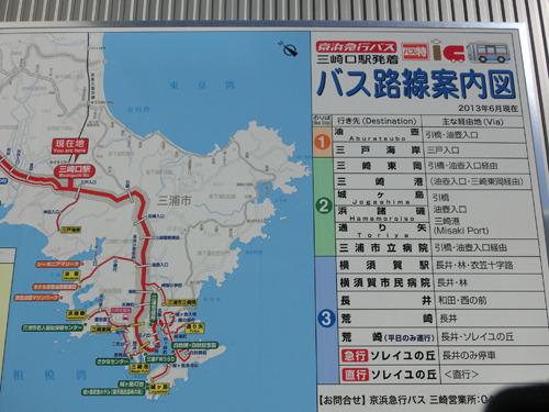 三崎港へは駅前ロータリーの2番乗り場からバス(三崎口)で