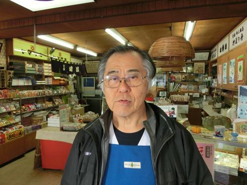 ご主人の秋本清道(きよみち)さん。64歳