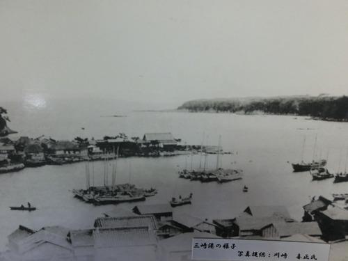 昭和初期と思われる、当時の三崎港
