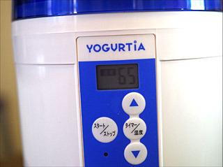 ヨーグルティアの上限温度である65℃にしてみましょうか。