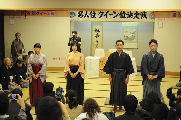 この人達がかるた界の頂点…!右から、名人、挑戦者、クイーン戦東日本代表、西日本代表。