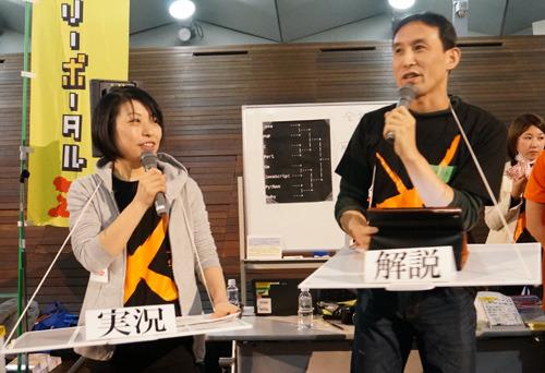 実況の古賀(左)と、技術顧問であり解説の法林浩之さん(右)