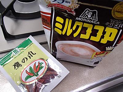純ココアで作るのは面倒なので、お手軽にミルクココアを使ってみました。