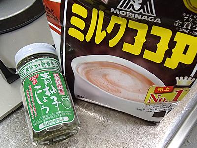 九州のお土産でしか手に入らなかったのが、最近は近所のスーパーでも売っているレベルの浸透度。