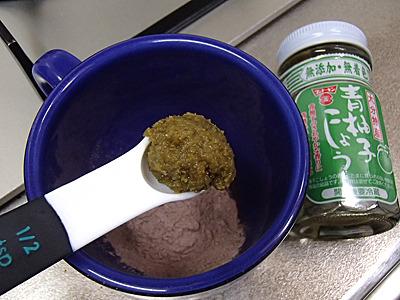 鍋物に、焼いた肉に、サラダにと色々使えるので常備しています。