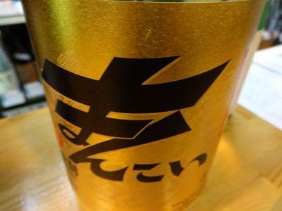 黒糖焼酎 「まんこい」(弥生焼酎醸造所)