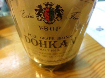 「DOHKAN」(太田酒造)