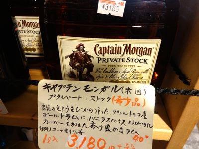 蒸留酒としては、ラム酒もおすすめだそうです。