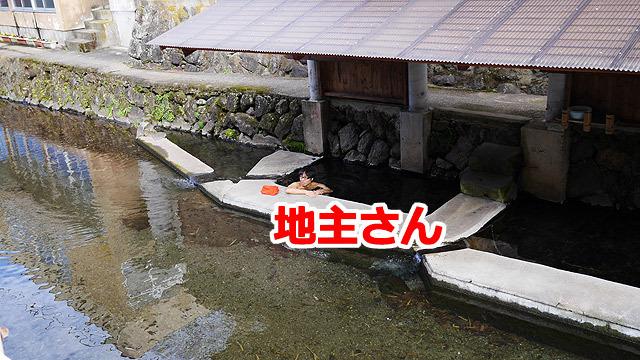 これは扇集落の入り口辺りにある露天風呂