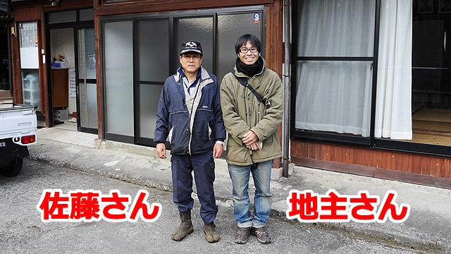 佐藤さんと記念撮影