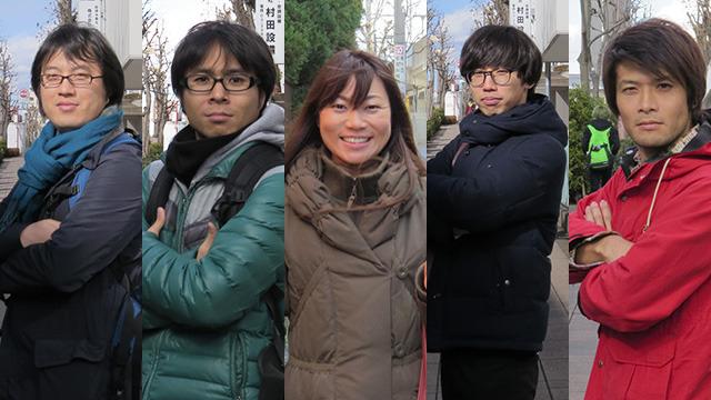 左からライター西村さん、地主さん、弊社不動産アプリ担当 羽中田、高田、編集部安藤。