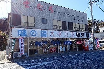 たまたま通りがかった直売所近くの食堂。