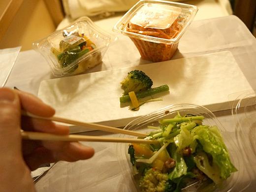 「少量」というところが意外と難しい。野菜ひとつひとつの置き方も、わずかな経験に頼るのみ。