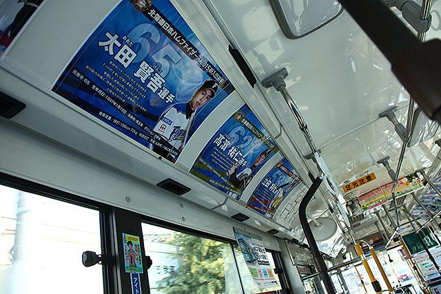 西船橋とファイターズスタジアムを結ぶ京成バスの広告はファイターズの選手で埋まっていた。