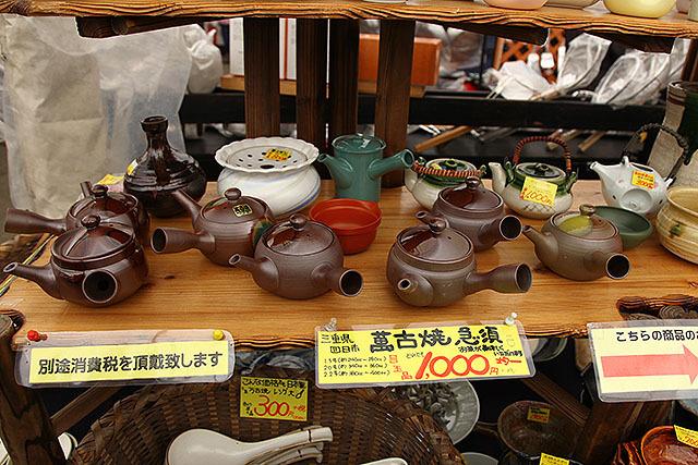 萬古焼の急須は1000円くらい。