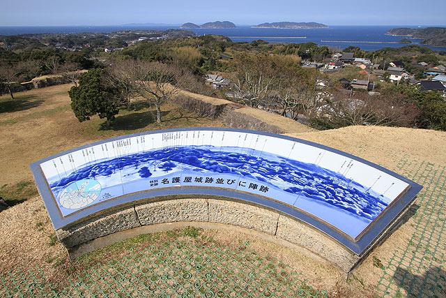 周辺には朝鮮出兵のために集まった大名陣跡がおよそ130箇所もある。