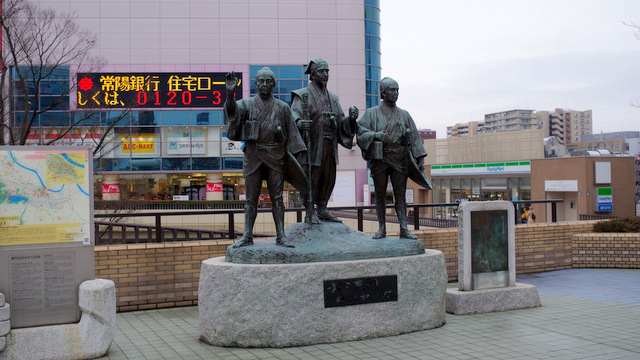 水戸駅前の黄門様像