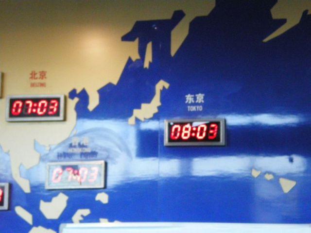 4島がくっついている。割といびつだが、日本が太平洋沖に流れているのもポイント