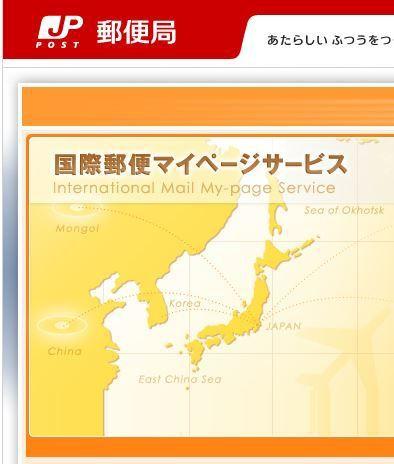 淡路島はちょっと本州にめりこんでいるようだ。むしろ中国の南や千島列島がきになる。