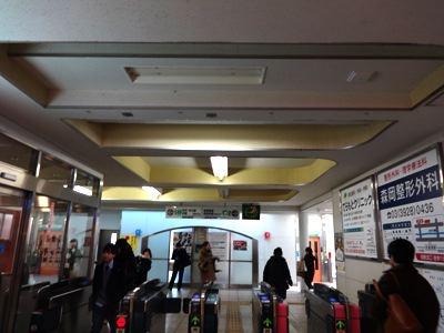 武蔵関駅。