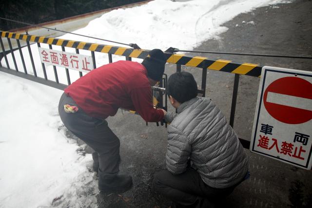 「のこす会」が持っている鍵で、冬季封鎖のゲートを開ける