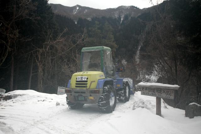 ありがとう、別の団体の方々とその除雪車