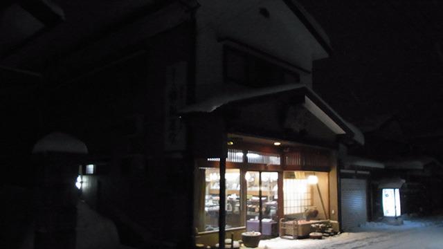 創業120余年の和菓子店。どれを選んでも美味しいと激褒めのお店です。全て手づくり。