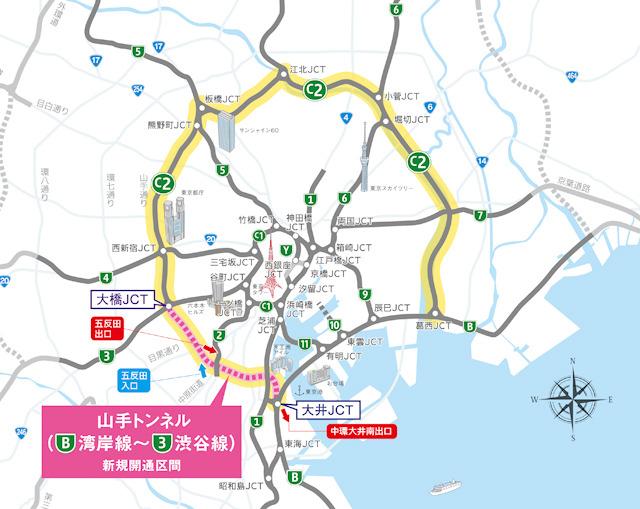 「C2」と呼ばれる首都高中央環状線がいよいよこれで完成なのです。【首都高速・東京SMOOTH「中央環状線 山手トンネル(湾岸線~渋谷線)パンフレット」(PDF)より】