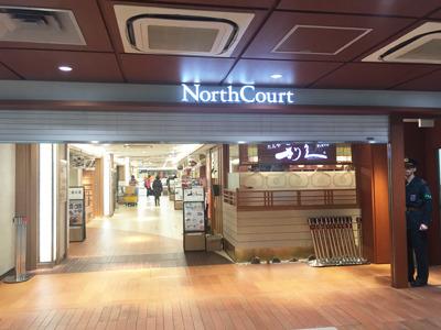 最後にやってきたのは東京駅。改札内ノースコート