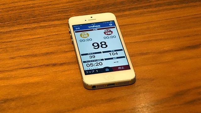 動画で濱田の横に置いてあったiPhoneは心拍数のモニターでした