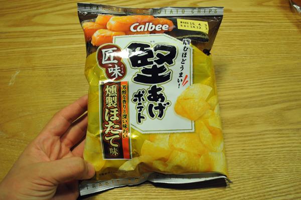 思い出の堅揚げポテト。燻製ほたて味、テスト商品かな!?と思って静岡で買ったけど、全国展開済みであった。