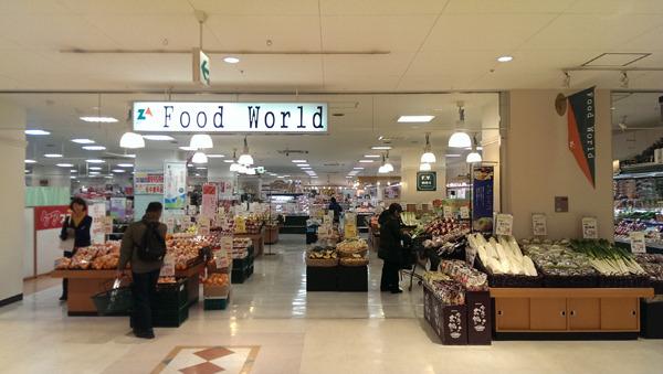 Food World 世界的な話になってきた。