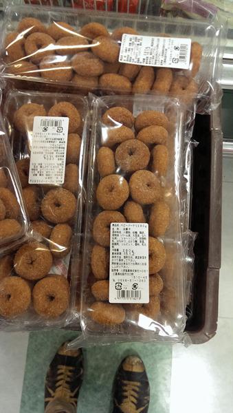 とりあえず関係ないけどこのドーナツ量にテンション上がって買っちゃった。200円。