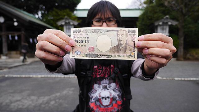 それが一万円です!
