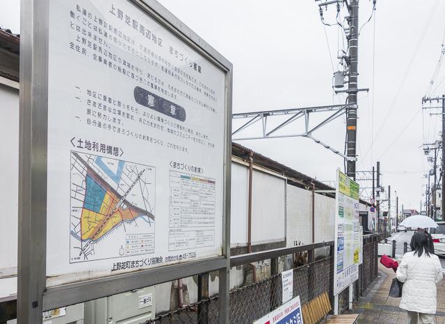 最寄り駅は阪和線の上野芝駅。駅前にあった看板を見ると、