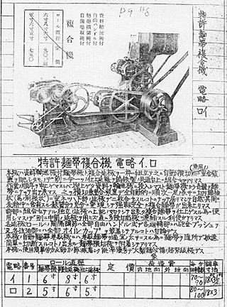 昭和24年度版真崎製麺機械のパンフレットより。ほぼ同じ構造の製麺機がいまだに現役の製麺所も多い。