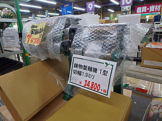 小野式という大ベストセラーの復刻版的な製麺機ですね。