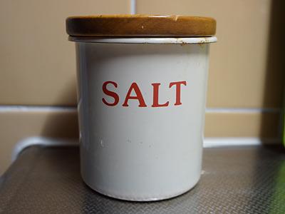 「ナトリウム」(塩)などは、意外とうちの台所からの発信となる。