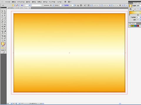 豪華さを出そうと、このようなグラデーション背景にしてみる。「千年の○」みたいなイメージですね。