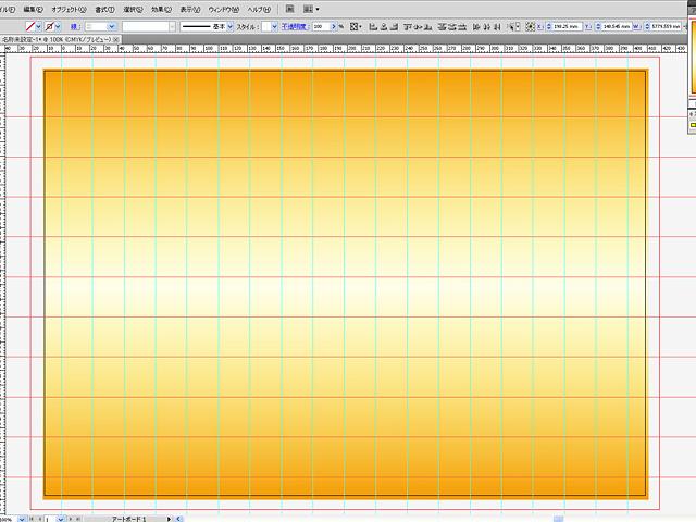 A3版に、9×18マスのガイドラインを引く。