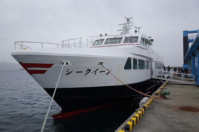 高速船シークイーンに乗って佐世保から小値賀島へ上陸。所要時間は1時間25分。