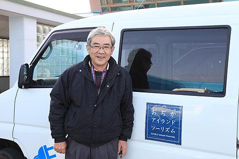 おぢかアイランドツーリズム理事長の尼崎さん