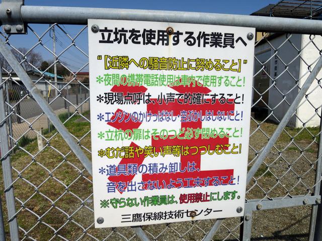 https://backnumber.dailyportalz.jp/2015/03/19/c/img/pc/011.jpg