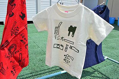 福祉施設の子が描いた絵をTシャツとして販売することの手助けをするなど、様々な活動をされているそうです。